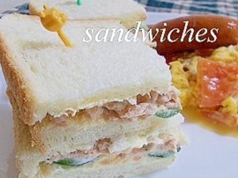 食パンでツナマヨサンド☆