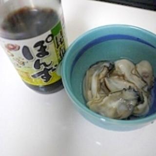 簡単にきれいになる カキの洗い方♪