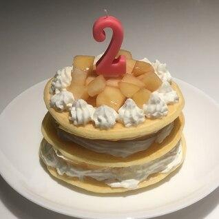 ホットケーキと水切りヨーグルトで2歳の誕生日ケーキ