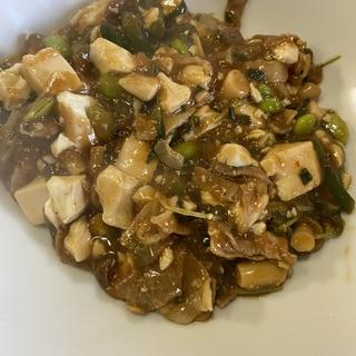 五目麻婆豆腐