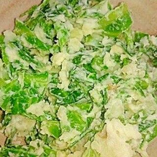 春キャベツのポテトサラダ