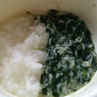 【7か月離乳食】しらすと小松菜のあんかけ丼