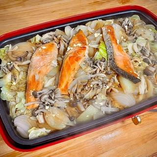 ホットプレートで野菜たっぷり鮭のちゃんちゃん焼き。