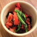 【あと一品の小鉢料理】トマトほうれん草ひじき和え