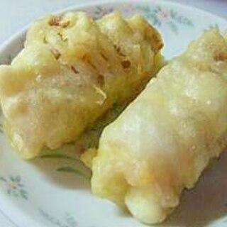 とろけるチーズと豚スライスのロール天ぷら