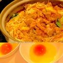 簡単!日本料理店のまかない飯☆鶏肉のすき焼き★秘伝