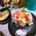 新玉葱とズッキーニのおつまみ和風ぽてとさらだ。