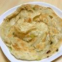 台湾屋台の味 葱抓餅(葱油餅)