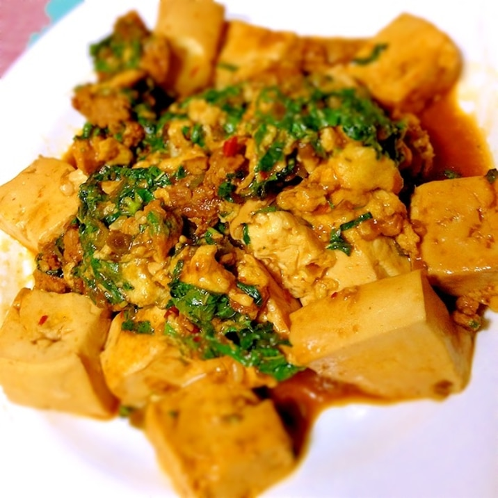 とろとろモロヘイヤとふんわり卵白の麻婆豆腐