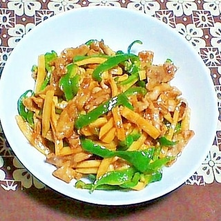 母の日の大皿料理☆青椒肉絲