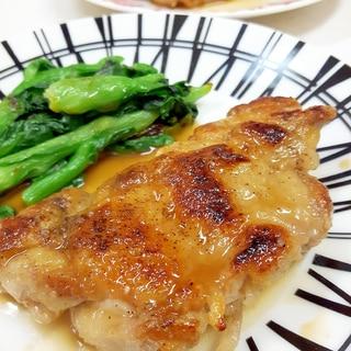 簡単(^^)鶏もも肉のソテーwithポン酢ソース♪