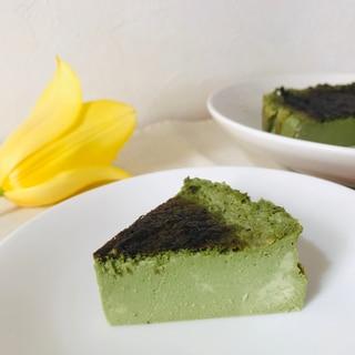 生クリーム不使用♡ほろ苦抹茶のバスクチーズケーキ