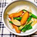 お弁当に♪ウインナー*アスパラ*新玉ねぎの炒め物