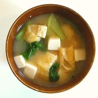 【お味噌汁の具】青梗菜と油揚げと豆腐