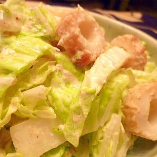 白菜とちくわの簡単ごまサラダ