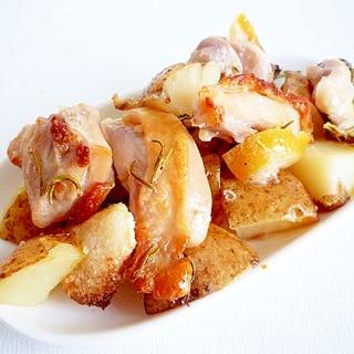ローズマリーレモンチキンポテト