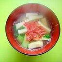 高野豆腐と小松菜桜エビの味噌汁