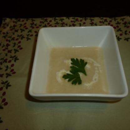 おいしかったです。 畑で作ったジャガイモを頂いたので作ってみました。冷たく冷やしてイタリアンパセリと生クリームをトッピングしました。ありがとうございました♪