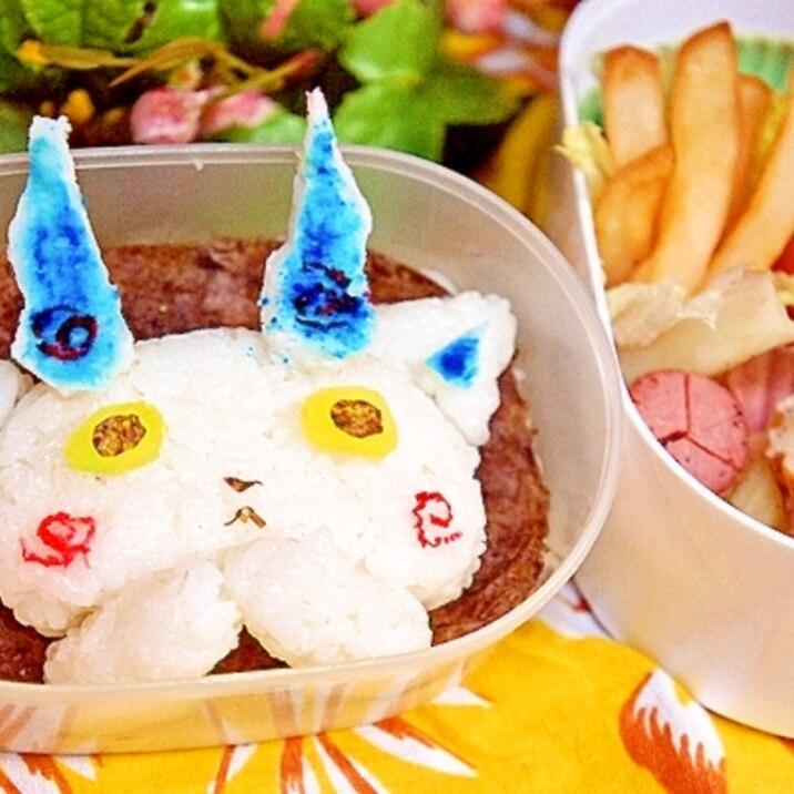 キャラ弁★食用色素を活用de妖怪ウォッチのコマさん