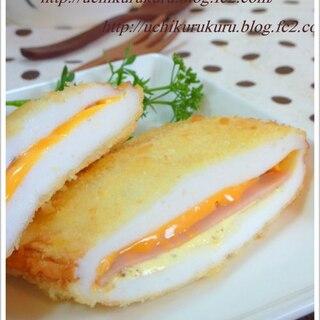 サクッと美味しい ♪ ハンペンサンドのパン粉揚げ