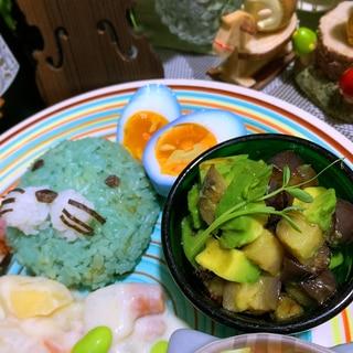 油茄子とアボカドの柚子胡椒×昆布茶マリネ
