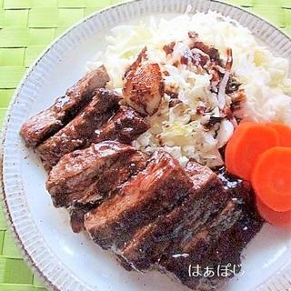 ご飯がすすむ♪牛ステーキ~甘辛ソース~