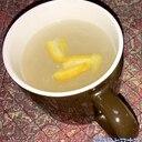 「柚子入り葛湯」作り方のコツ