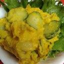 栄養満点☆大豆入り☆かぼちゃサラダ
