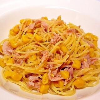 コーンとツナのスパゲティサラダ