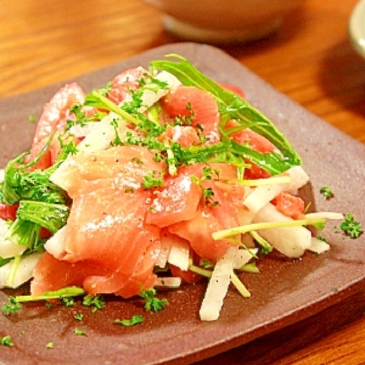 スモークサーモンと水菜と大根のサラダ