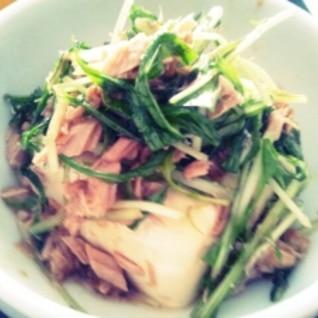 ツナと水菜の豆腐サラダ