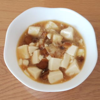 温かいなめこおろし豆腐