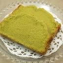 HBで作る米粉の抹茶バターケーキの作り方