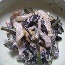 栄養たっぷり 金時草のごま味噌マヨ和え