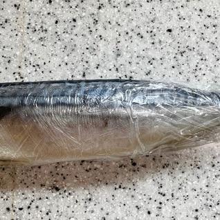 ♡ノルウェー産塩サバの冷凍保存方♡
