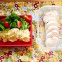 簡単常備菜・鶏胸ハム