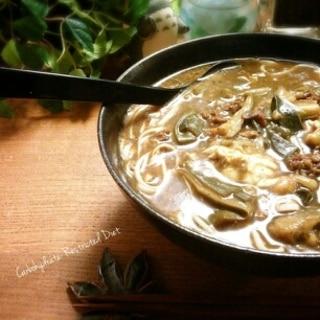 糖質制限★糖質0麺で満腹★茄子入りカレーうどん♡