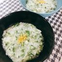 1月7日は七草粥を♪炊飯器で超簡単レシピ