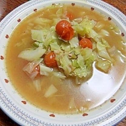 野菜たっぷり♪キャベツとツナのコンソメスープ