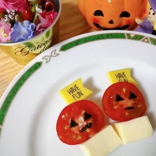 ハロウィンに☆ミニトマトとベビーチーズのピンチョス