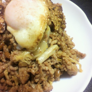 簡単で栄養満点、豚納豆キムチ丼!