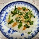 爽やか! 山椒の葉 のせ お味噌 ご飯