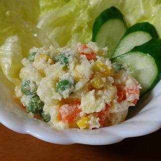 グリーンピース入り!ポテトサラダ