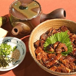 名古屋名物~ひつまぶし丼~