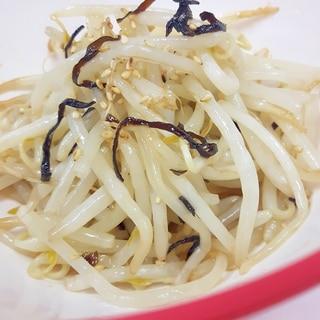 電子レンジもやし(^^)with塩昆布+ゴマ油♪
