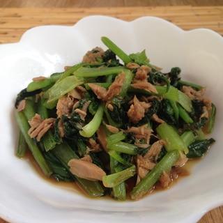小松菜とツナの炒め煮♪