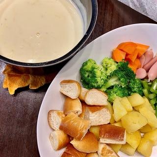 子供向け!温野菜のチーズフォンデュ!