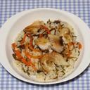 簡単☆かぶら寿司風☆ブリの干物と切干かぶでブリ寿司
