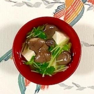 豆苗、塩とうふ、ひらたけのお味噌汁