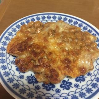 納豆チーズ焼き